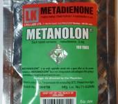 Metanolon 5mg (100 tab)